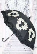 傘【amitie(アミティエ)】